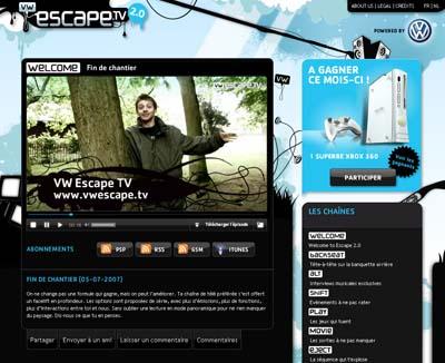 escape5.jpg