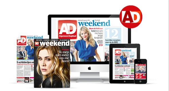 AD_Multimedia_News